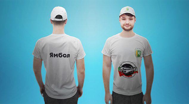 Тениски със собствен дизайн